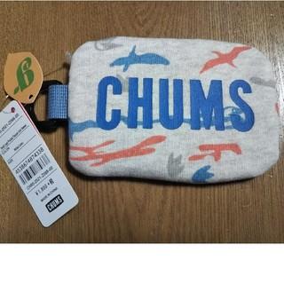 チャムス(CHUMS)のチャムス コイン ケース ポーチ キーリングつき 新品(コインケース/小銭入れ)