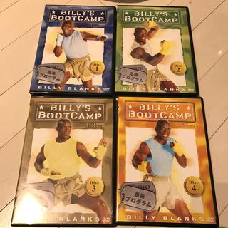 ビリーズブートキャンプ DVD セット(エクササイズ用品)