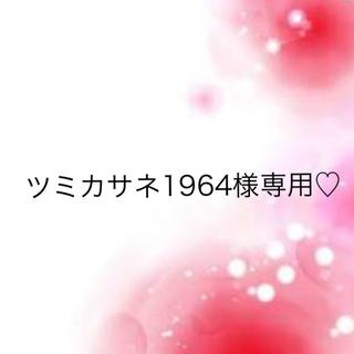 ワコール(Wacoal)の月下香♡サルート♡新品♡ブラ♡ソング♡セット♡M♡73(ブラ&ショーツセット)
