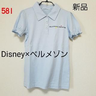ベルメゾン(ベルメゾン)の581♡新品Disney✕ベルメゾン(カットソー(半袖/袖なし))
