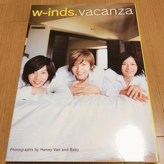 シュフトセイカツシャ(主婦と生活社)のw-inds.写真集 vacanza(ミュージシャン)