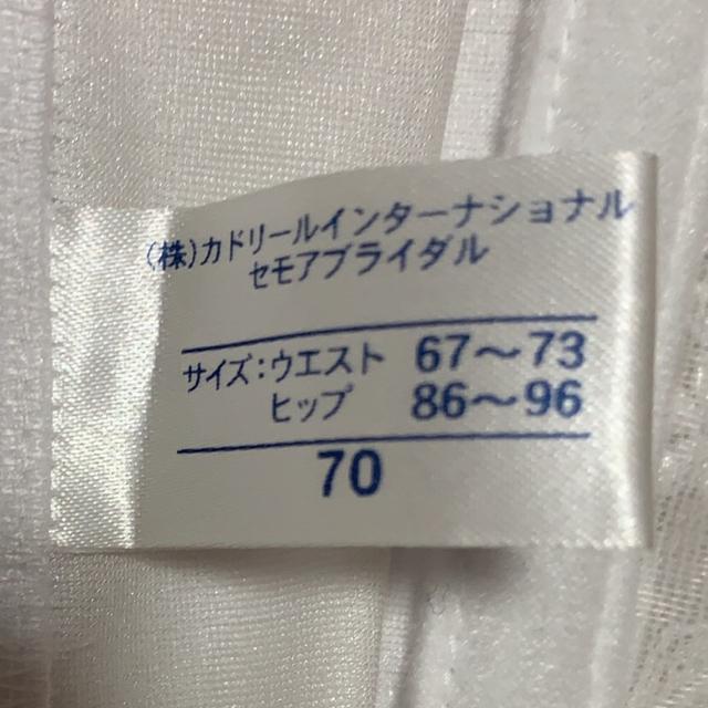 TAKAMI(タカミ)の【まろん様専用】セモア ブライダルインナー レディースの下着/アンダーウェア(ブライダルインナー)の商品写真