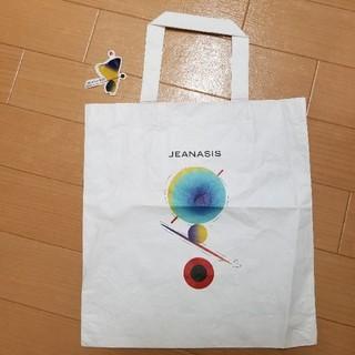 ジーナシス(JEANASIS)のJEANASIS/ジーナシス ショッパー(ショップ袋)