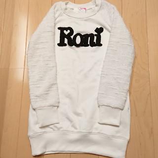 ロニィ(RONI)の早い者勝ち‼️値下げ✨破格‼️即購入🆗‼️新品130(ワンピース)