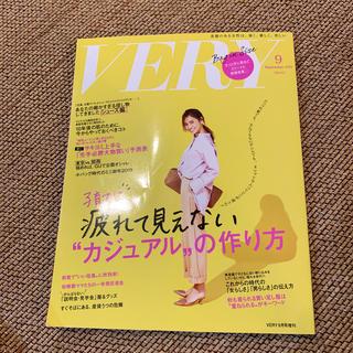 コウブンシャ(光文社)のバッグinサイズVERY(ヴェリィ) 2019年 09月号 (ニュース/総合)