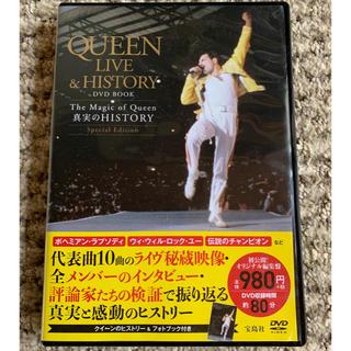 タカラジマシャ(宝島社)のQUEEN LIVE&HISTORY DVD BOOK 宝島社(ミュージック)