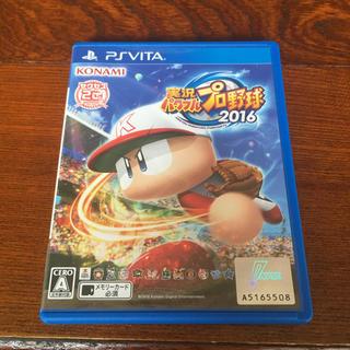 PlayStation Vita - 実況パワフルプロ野球2016