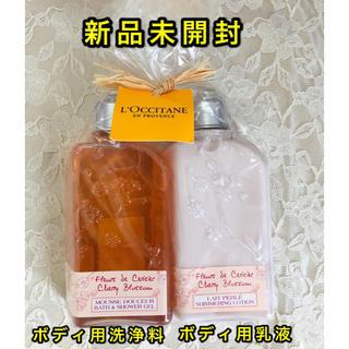 ロクシタン(L'OCCITANE)のロクシタンシマーリングボディミルク250ml &ボディシャンプー250mlセット(ボディローション/ミルク)