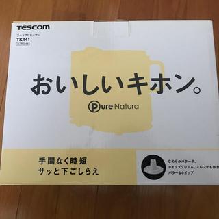 テスコム(TESCOM)のTESCOM フードプロセッサー TK441 (フードプロセッサー)