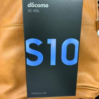 エヌティティドコモ(NTTdocomo)の【新品】Galaxy S10 青 一括購入品SIMロック解除済 制限◯(スマートフォン本体)