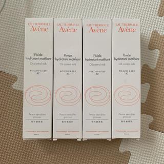 アベンヌ(Avene)のアベンヌ オイルコントロールミルクAC 50ml(乳液/ミルク)