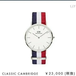 ダニエルウェリントン(Daniel Wellington)の本数限定超特価♪ダニエルウェリントン Classic Cambridge 40㎜(腕時計(アナログ))