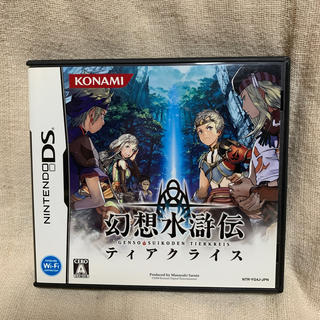 コナミ(KONAMI)の値下げしました【DS】幻想水滸伝ティアクライス【中古】(家庭用ゲームソフト)
