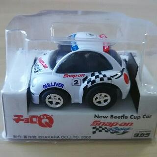 フォルクスワーゲン(Volkswagen)のニュービートル チョロQ Snap-on仕様(ミニカー)