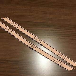 グッチ(Gucci)のGUCCI 香水テスター用リボン2本(各種パーツ)