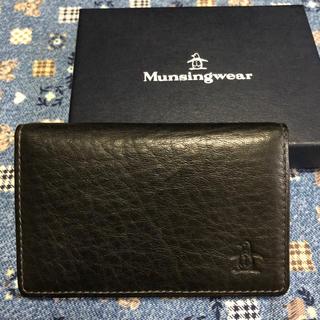 マンシングウェア(Munsingwear)のマンシングウェア Munsingwear 名刺カード入れ(名刺入れ/定期入れ)