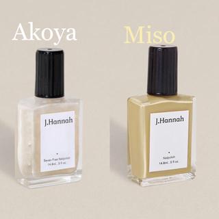 ドゥーズィエムクラス(DEUXIEME CLASSE)のJ.Hannah Miso & Akoya(マニキュア)
