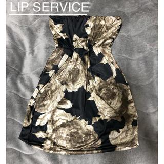 リップサービス(LIP SERVICE)の【美品】リップサービス (ベアトップ/チューブトップ)