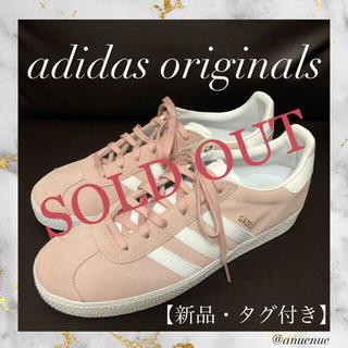 アディダス(adidas)の【新品・タグ付き】 アディダス オリジナルス スニーカー ガゼル レディース(スニーカー)