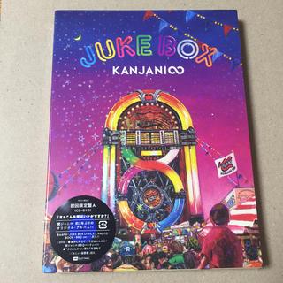 カンジャニエイト(関ジャニ∞)のJUKE BOX(初回限定盤A CD+DVD)(ポップス/ロック(邦楽))