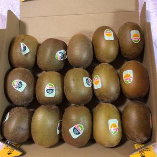 ゼスプリ キウイフルーツ 15個セット(フルーツ)
