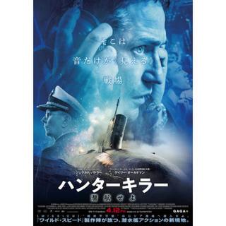 ハンターキラー 潜航せよ blu-ray disc(外国映画)