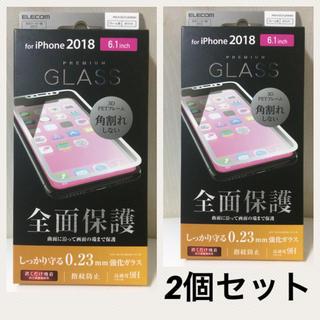 エレコム(ELECOM)のiPhone XR  全面保護 強化ガラスフィルム 2個セット アイフォーン(保護フィルム)