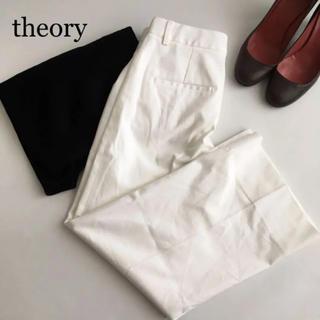 セオリー(theory)の新品 theory パンツ ワイドパンツ XXO(カジュアルパンツ)