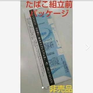 ジッポー(ZIPPO)の非売品◆レア◆限定◆マイルドセブン◆たばこ組立前パッケージ(タバコグッズ)