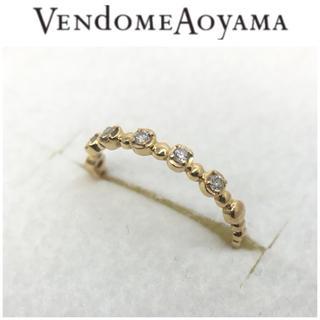 ヴァンドームアオヤマ(Vendome Aoyama)のヴァンドーム青山 K18YG 5P ダイヤモンド リング 4号 指輪 ピンキー(リング(指輪))