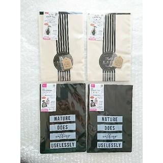 ラッピング袋 シンプル 2種類 72枚セット①(ラッピング/包装)