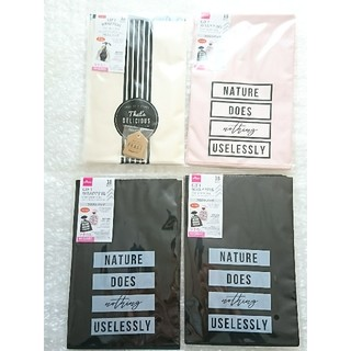ラッピング袋 シンプル 3種類 72枚セット②(ラッピング/包装)