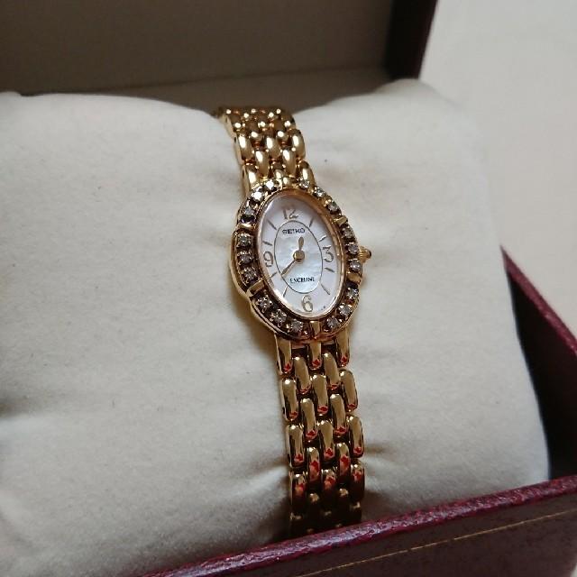 SEIKO - SEIKO  EXCELINE レディース腕時計の通販 by メープル's shop|セイコーならラクマ