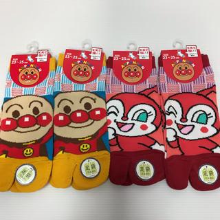 アンパンマン(アンパンマン)の新品☆ アンパンマン ドキンちゃん 足袋 靴下 (4足)(ソックス)