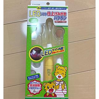 サンスター(SUNSTAR)のLEDソフト仕上げ磨き歯ブラシ(歯ブラシ/歯みがき用品)