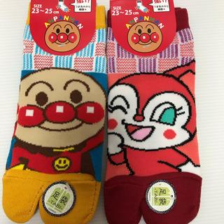アンパンマン(アンパンマン)の新品☆ アンパンマン ドキンちゃん 靴下 (2足)(ソックス)