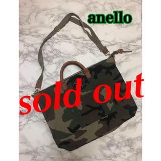 アネロ(anello)の④⑥④anello ショルダーボストンバッグ ショルダー付き(ボストンバッグ)