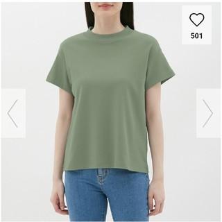 ジーユー(GU)のGU スムースT 完売色グリーン(Tシャツ(半袖/袖なし))