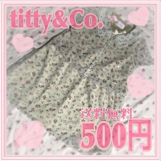 ティティアンドコー(titty&co)のtitty&Co. ワンピース(ミニワンピース)