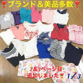 H&M - 未使用あり♡ レディース まとめ売り 服 M トップス セットコーデ ブランド