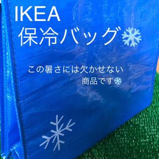 IKEA - IKEA⭐︎保冷バック❄️