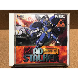 エヌイーシー(NEC)のACD マッドストーカー(家庭用ゲームソフト)