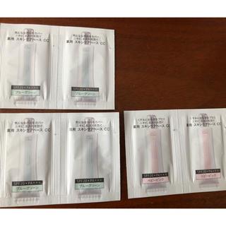 ディープログラム(d program)のdプログラム スキンケアベース 試供品(化粧下地)