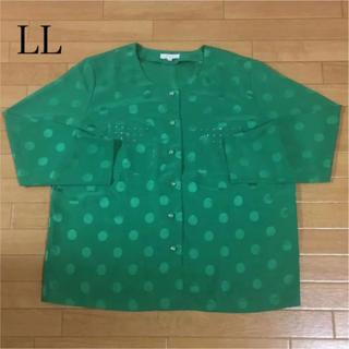 未使用品 シャツ ブラウス カーディガン グリーン ドット LL(シャツ/ブラウス(長袖/七分))