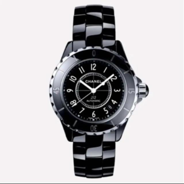 ハワイ 時計 タグホイヤー スーパー コピー / 腕 時計 プロテクター スーパー コピー