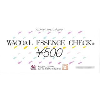 ワコール(Wacoal)のワコールエッセンスチェック[20枚] / 1万円分(500円券20枚)(ショッピング)