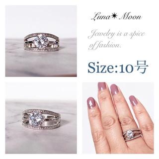 3連風6爪CZダイヤリング(10号)★シルバー、巾着付き、即日発送(リング(指輪))