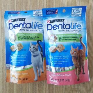 ネスレ(Nestle)のデンタルケアスナック(猫)