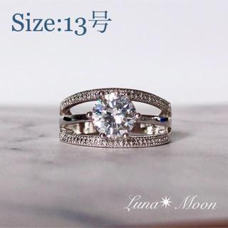 3連風6爪CZダイヤリング(13号)★シルバー、巾着付き、即日発送(リング(指輪))