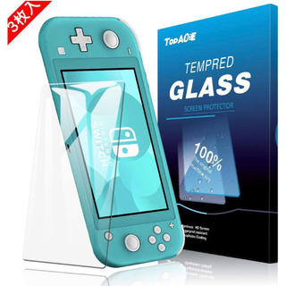 Nintendo Switch Lite ガラス フィルム【3枚パック】 (保護フィルム)